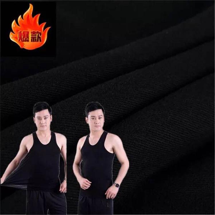 WE95 Vải Visco (Rayon) Các nhà sản xuất bán buôn 40 modal người cotton spandex jersey T-shirt dây đe