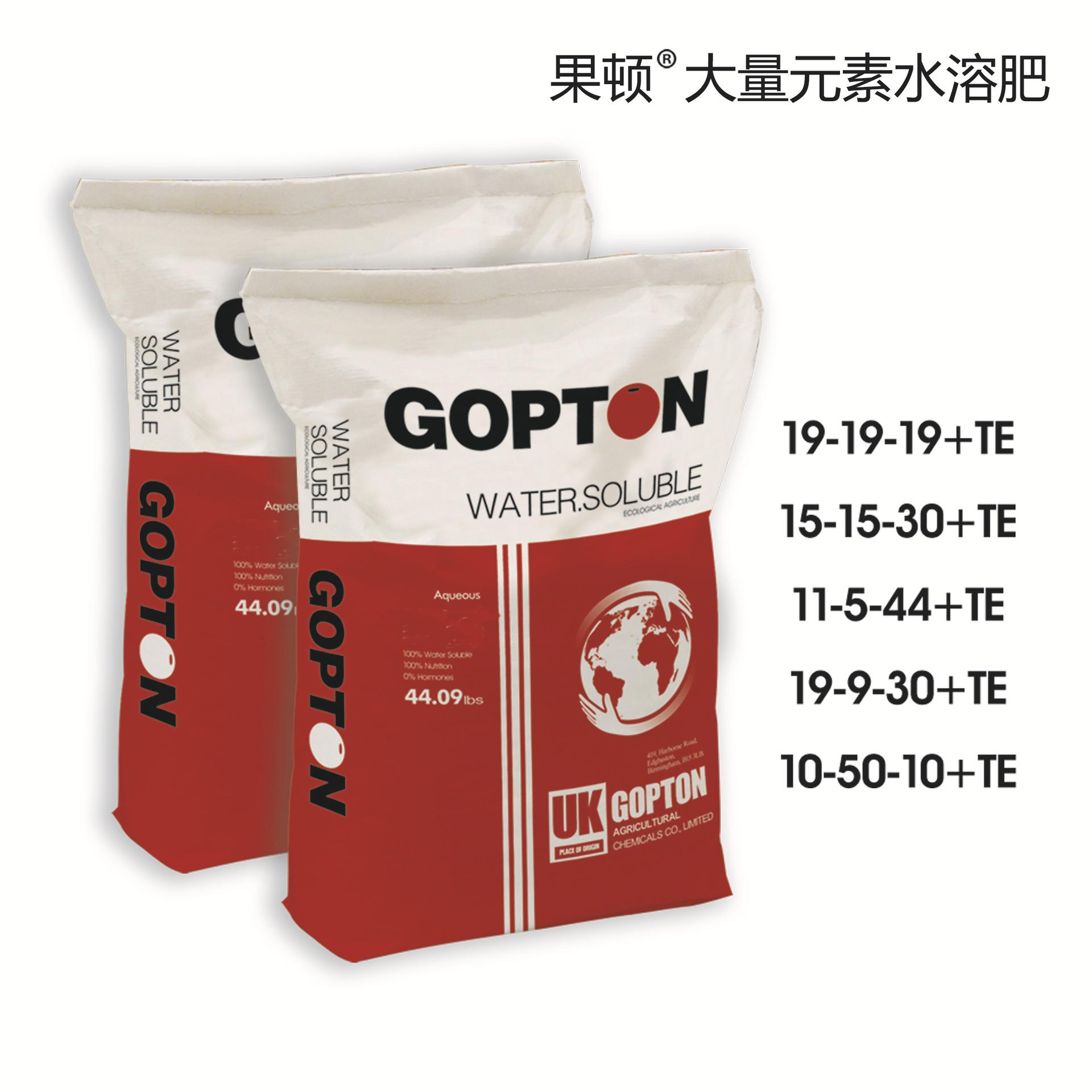 GUODUN Phân bón Một số lượng lớn các yếu tố của phân bón hòa tan trong nước, phân bón, phân bón, phâ