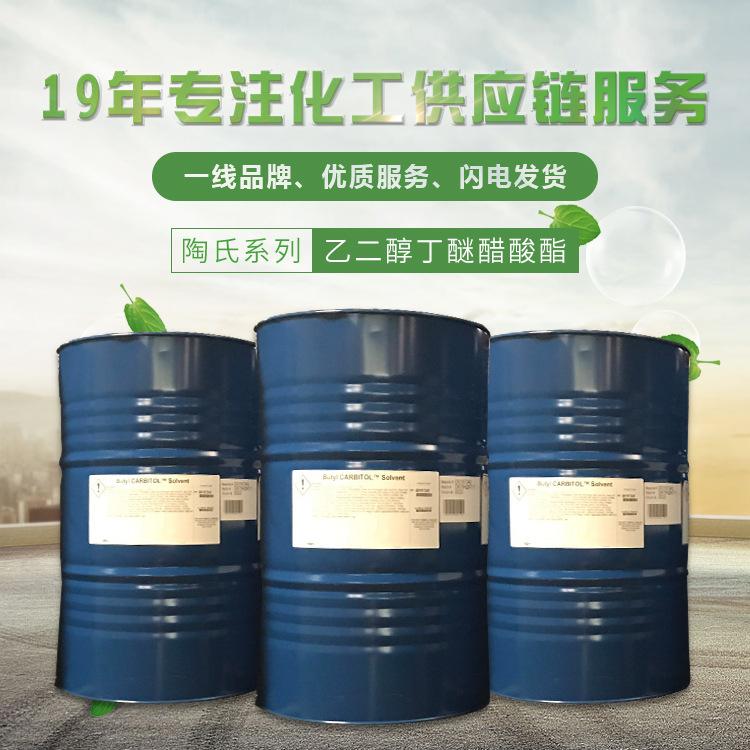 LINGYUANSU Chất dẫn xuất của Axit cacboxylic Dung môi nhựa vinyl của D D Ethylene Glycol Butyl Aceta