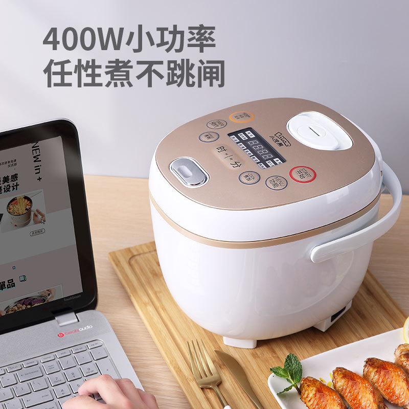 XIAOWANXIONG Nồi cơm điện Small raccoon rice cooker 2L intelligent authentic 1-3 people's home dorm