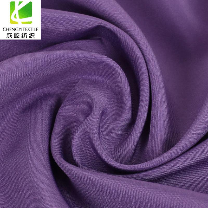 CHENGYI Vải polyester dệt trơn 300T đầy đủ đàn hồi Chun Yafang vải lót túi chống thấm lót vải