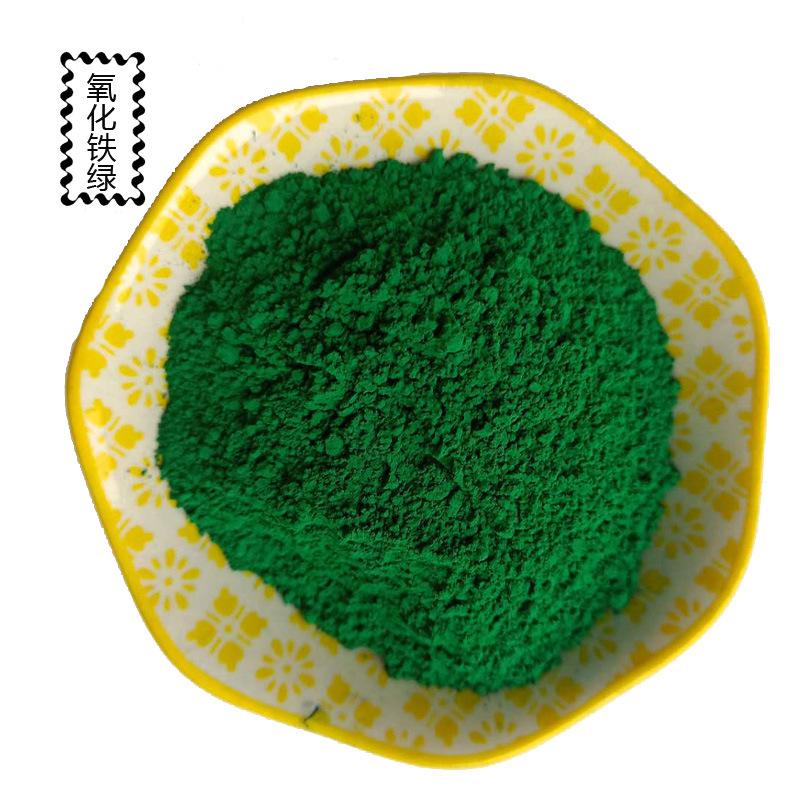 HUIXIANG Bột màu vô cơ Nhà máy sản xuất sơn nước trực tiếp chất độn sắt màu xanh lá cây bột sắt công