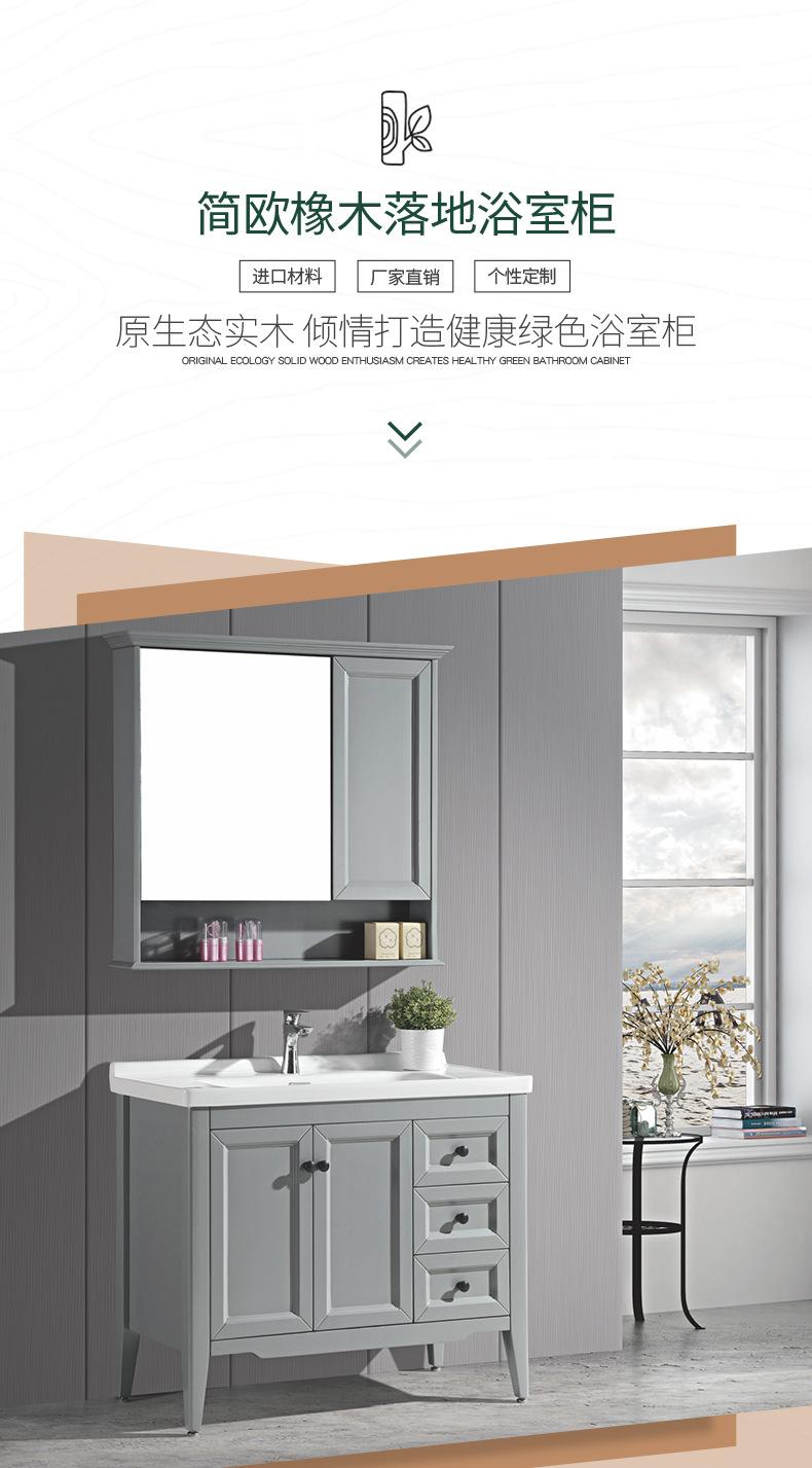 Bộ Tủ phòng tắm bằng gốm kết hợp tủ gỗ rắn , tủ gương .