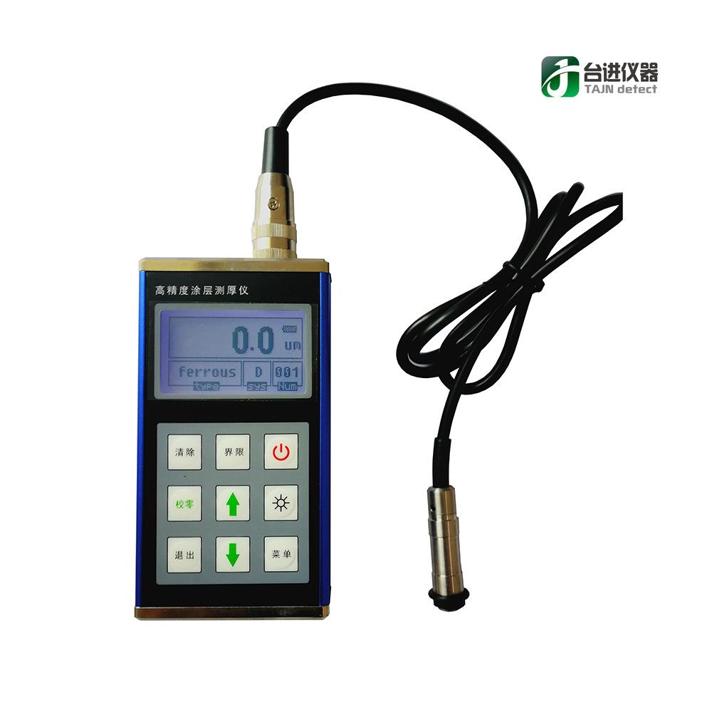 TAJN Mạ màu Máy đo độ dày lớp phủ CTG-200A Máy đo độ dày lớp phủ sử dụng kép Loại máy đo độ dày sơn