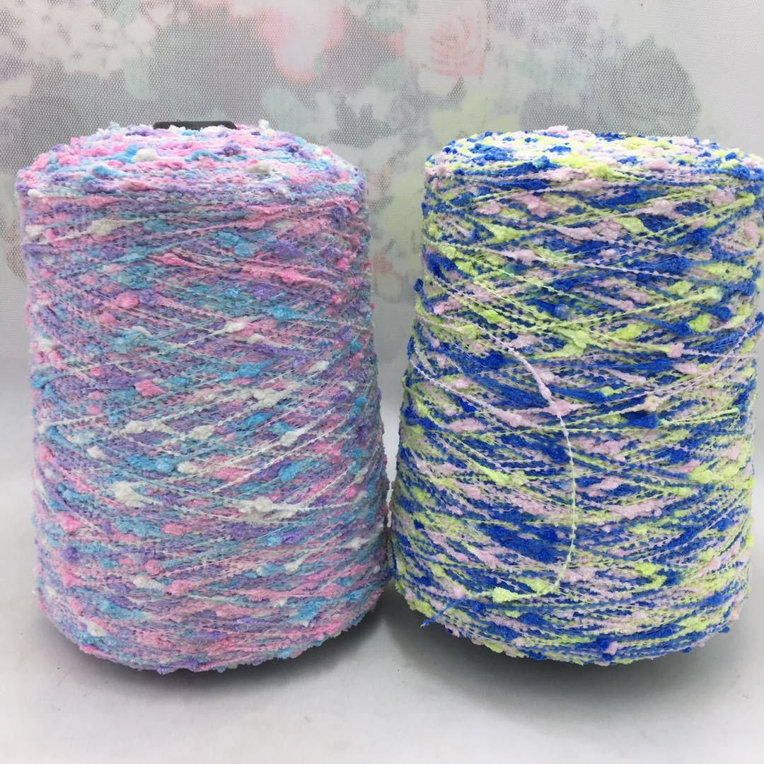 Sợi Fancy Dòng đặc trưng Sợi nhung điểm nhỏ, sợi nhuộm, dây dệt tay dệt dây, sợi lạ mắt