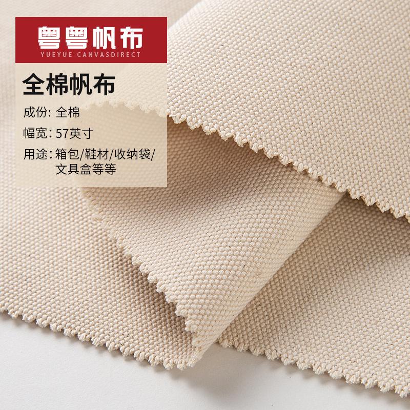 Vải Cotton mộc Cotton vải màu xám vải đồng bằng vải cotton màu xanh lá cây túi xách vải giày mũ túi