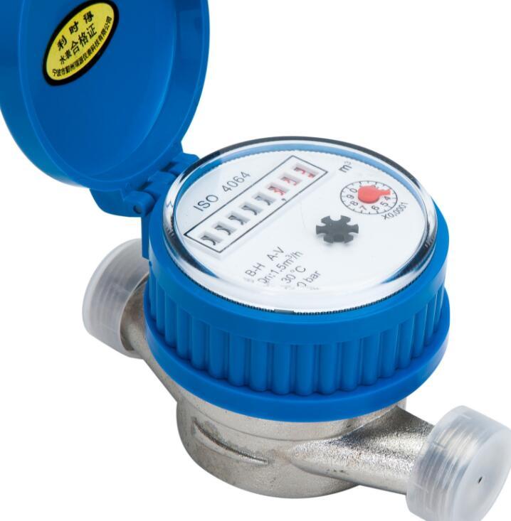 Đồng hồ đo lưu lượng đơn B