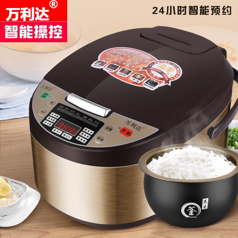 WANLIDA Nồi cơm điện Household multi-function rice cooker 3L4L5L smart appointment timed porridge sq