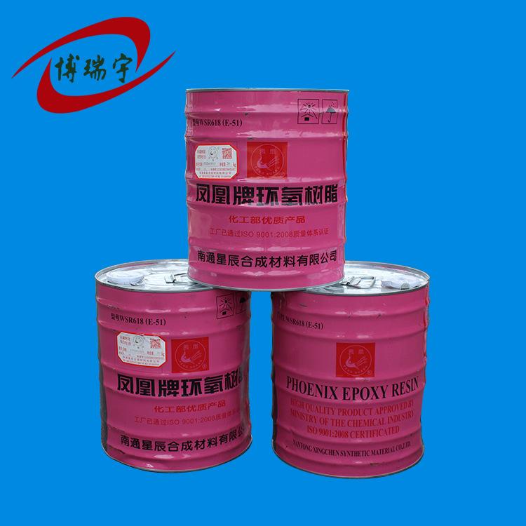 FENGHUANG Nhựa tổng hợp Bán buôn Fenghuang Epoxy E-51 cách nhiệt chống ăn mòn nhiệt độ cao nhà sản x