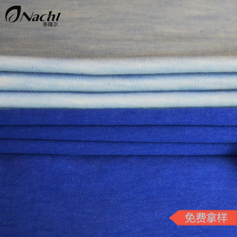 HZJC Vật liệu chức năng Rong biển sợi nhung chức năng đồ lót vải đồ ngủ nhà dịch vụ vải polylactic