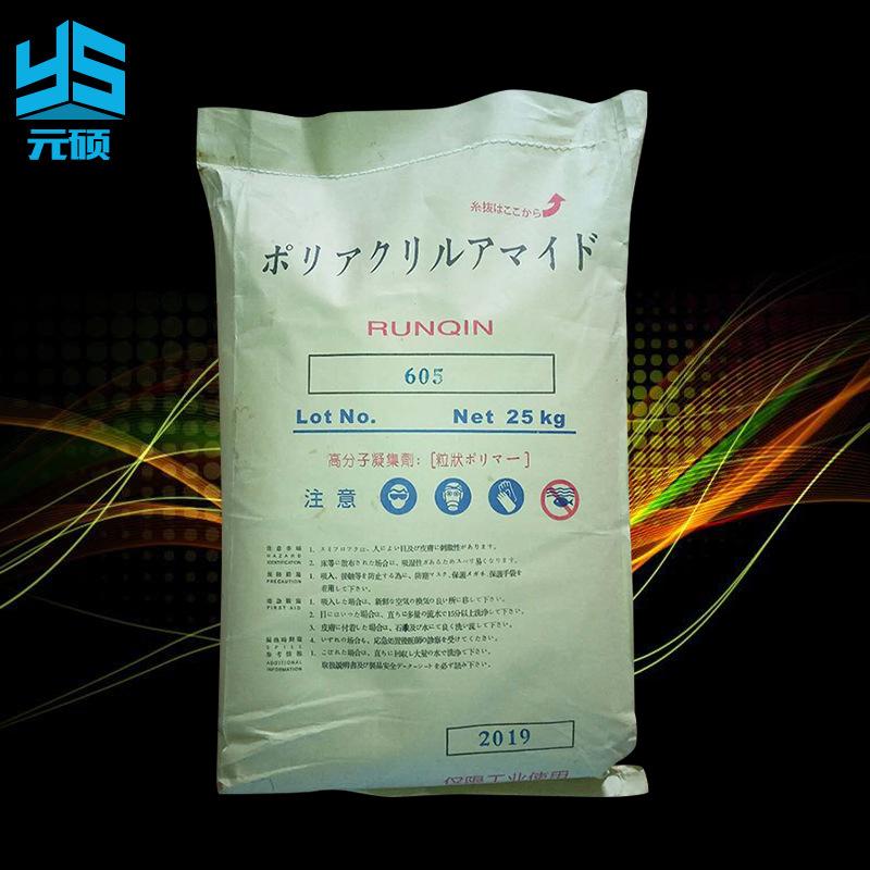 YS Thị trường Hoá chất Polyacrylamide chất lượng cao 100-2200 phân tử CPAM PAM HPAM nhiều mô hình