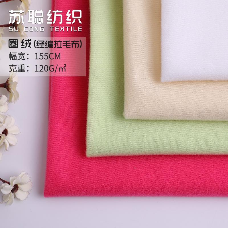 SUCONG Mỹ phẩm trang điểm Vải dệt kim hoàn toàn mới polyester 50D / 68D