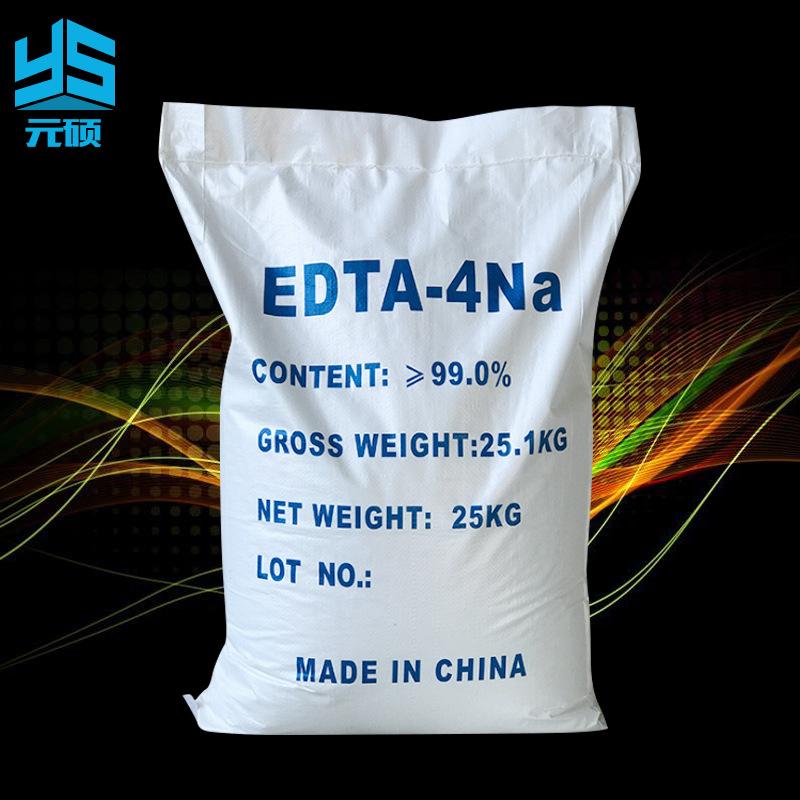 YUANSHUO Thị trường Hoá chất Nhà sản xuất bán buôn nước thải tiêu chuẩn quốc gia ethylenediamine tet