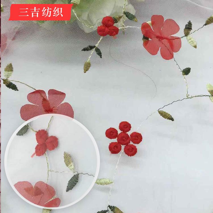 SANJI Vải thêu Nụ lụa mới thêu phẳng thêu nhiều màu hoa nhỏ đặt hoa thêu hoa vải thời trang vải nữ