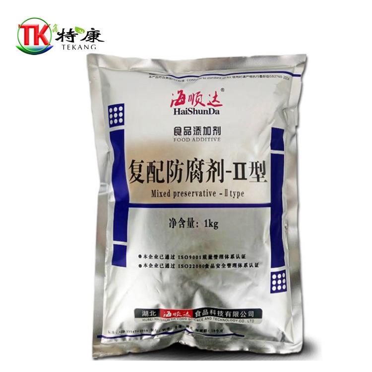 XINTEKANG Chất phụ gia thực phẩm Bán buôn thực phẩm cấp hợp chất hợp chất bảo quản loại II phụ gia t