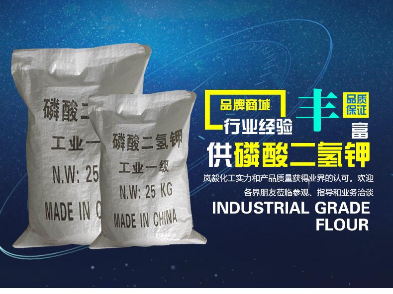 Muối vô cơ / muối khoáng Nhà sản xuất muối vô cơ xưởng sản xuất công nghiệp bán buôn 98% cao hàm lượ