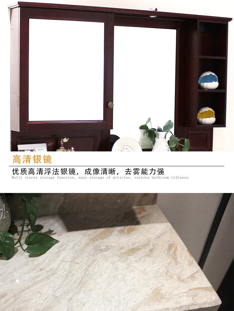 Bộ Tủ phòng tắm bằng gốm kết hợp tủ gỗ rắn , tủ gương bàn trang điểm .