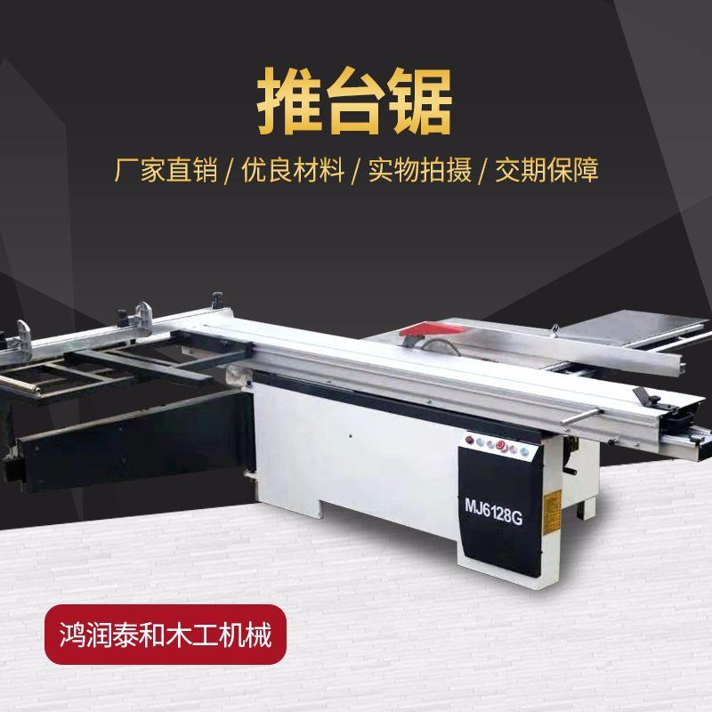 Máy móc sản xuất các mô hình khác nhau của bàn tròn đẩy thanh chính xác