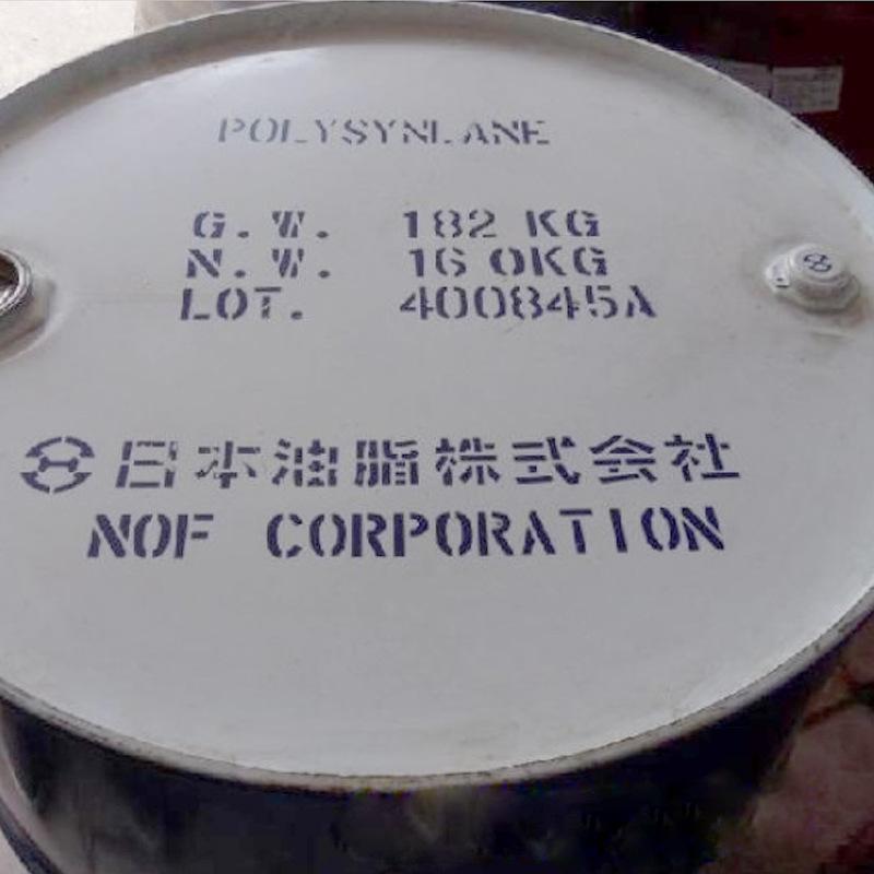 CHUGUANG Nhóm hữu cơ (Hydrôcacbon) Bán buôn Nhật Bản không squalane Mỹ phẩm dầu hydrocarbon nhập khẩ