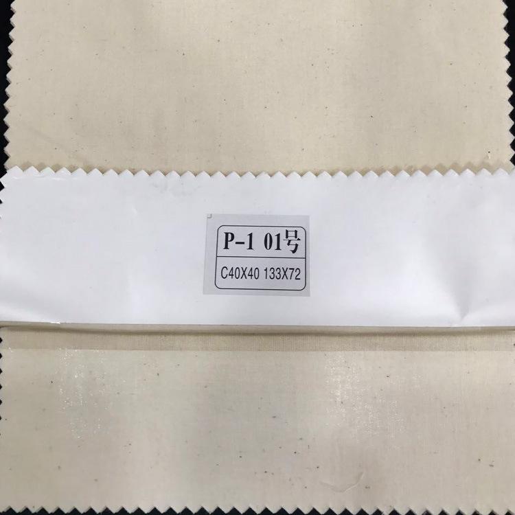 SHANPENG Vải Cotton mộc Vải cotton C40 * 40 133 * 72 * 160 (4.5 amp canvas) túi xách hành lý vải thủ