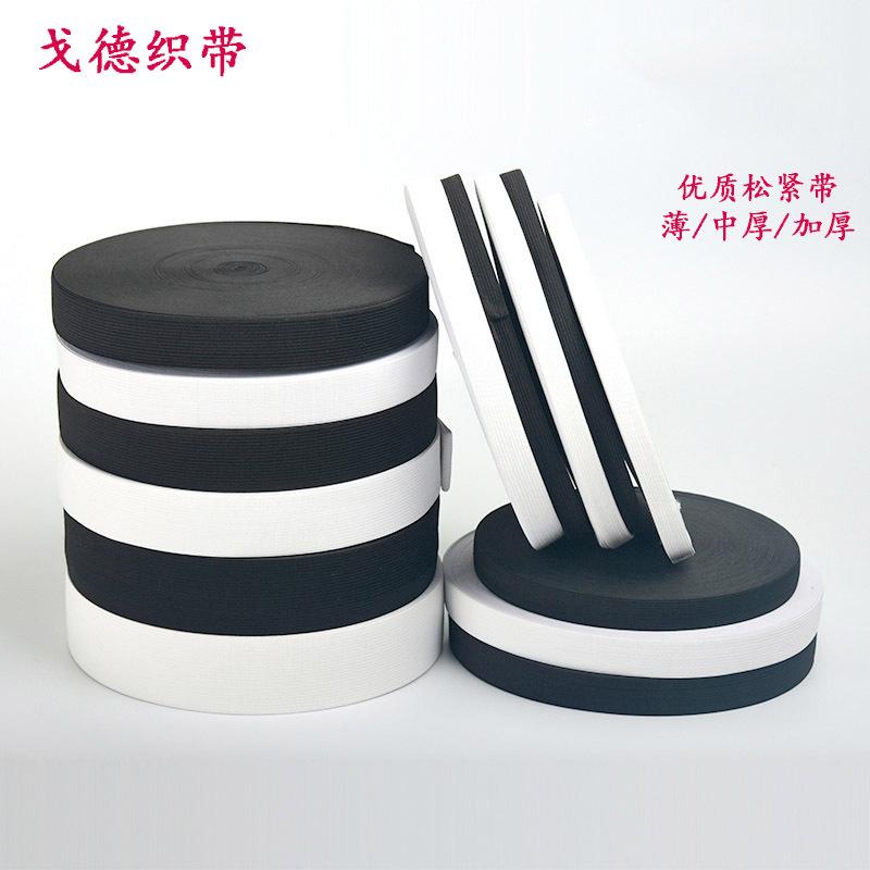 GEDE Dây thun Nhà máy trực tiếp mương bện đàn hồi cao đàn hồi phẳng rộng dải đàn hồi đen và trắng đà