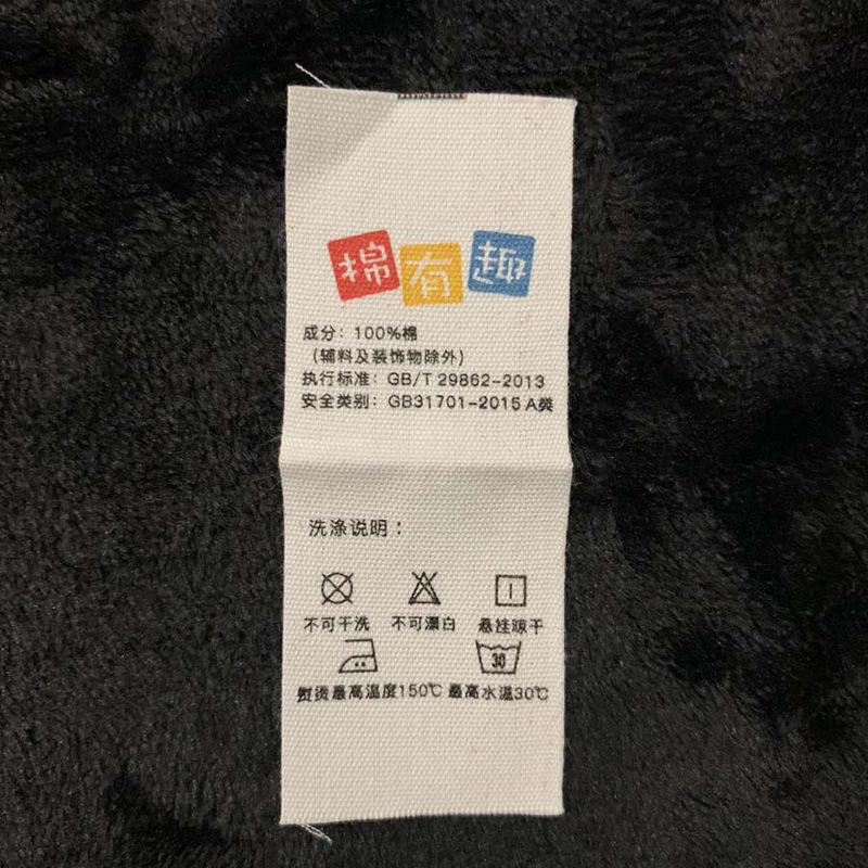 tem mạc , logo Giặt quần áo tùy chỉnh thương hiệu quần áo màu bông đai in băng ruy băng nước rửa nhã