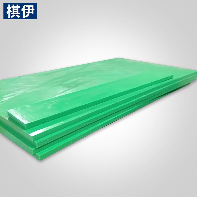 QIYI Ván nhựa (cuộn) Nhà máy sản xuất tấm polyme đen trực tiếp Tấm PE Tấm lót hình chữ U Mật độ cao