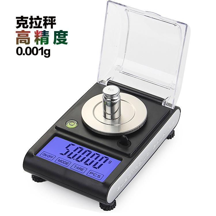 Cân điện tử Màn hình cảm ứng 0,001g cân điện tử độ chính xác cao trang sức quy mô mini xách tay cara