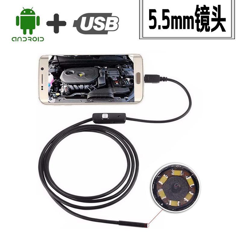 Phụ kiện điện thoại Camera 5,5mm Điện thoại di động Android máy tính nội soi Đường ống kiểm tra xe n
