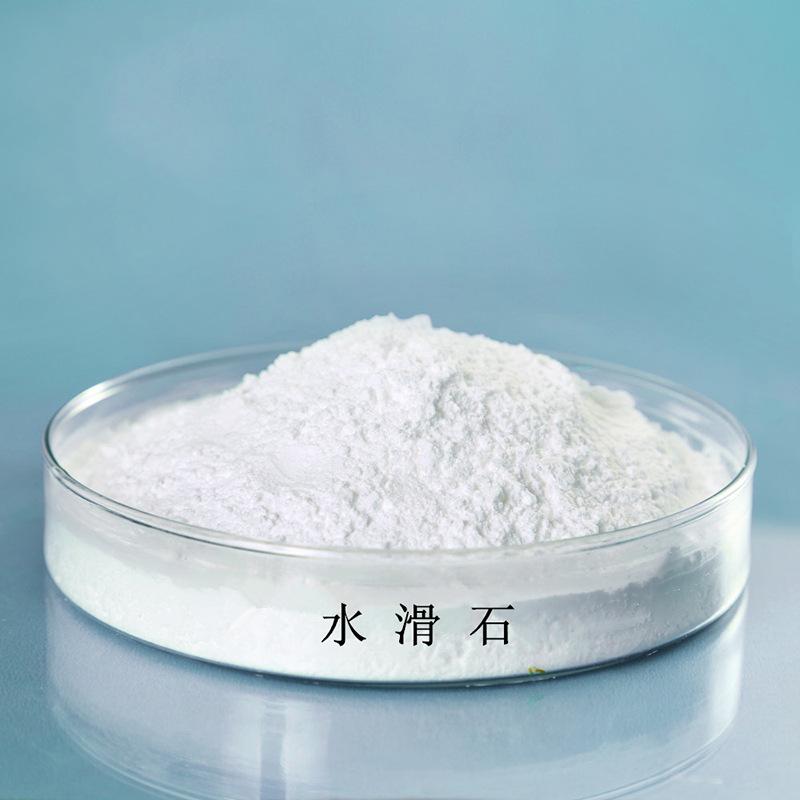 Chất phụ gia tổng hợp Vật liệu tổng hợp phụ trợ ổn định nhiệt hydrotalcite ổn định nhiệt ổn định cao