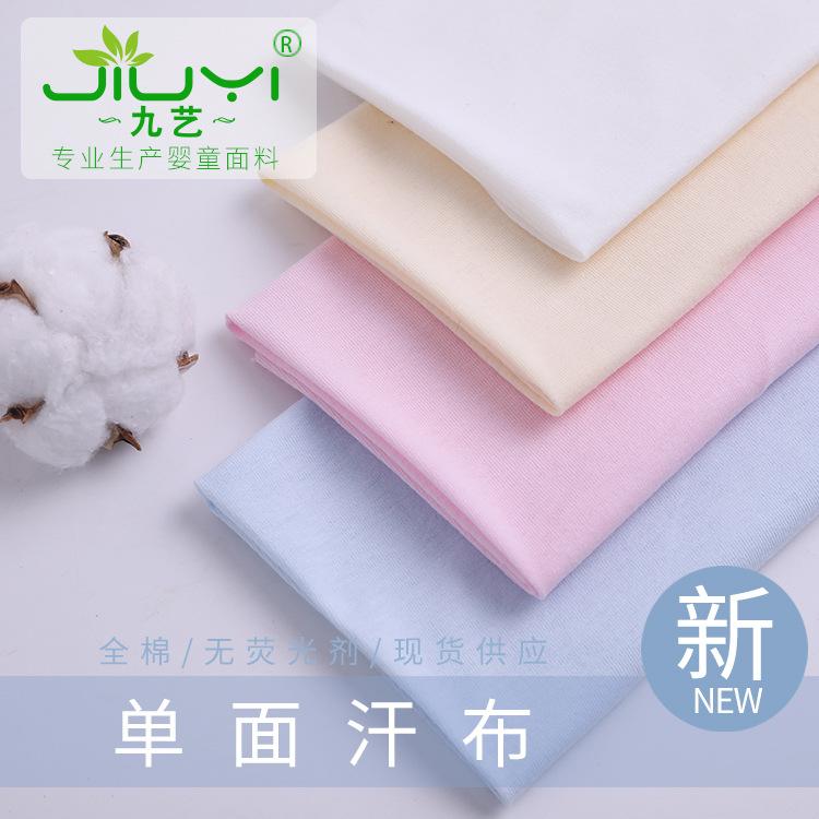 JIUYI Vải Jersey Áo len cotton nhà dịch vụ một mặt đan áo thun vải mùa xuân và mùa hè bé cotton áo