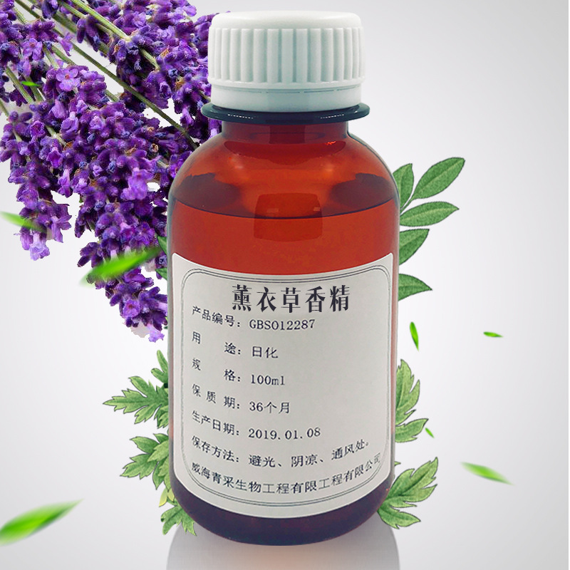 FUKE Dầu thơm Tinh chất hoa oải hương, hương thơm thực vật, xà phòng thủ công, mỹ phẩm, son môi axit