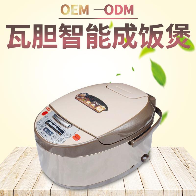 ZHONGXING Nồi cơm điện Smart rice cooker, wattling, health rice cooker, sales gift, Shishi rice cook