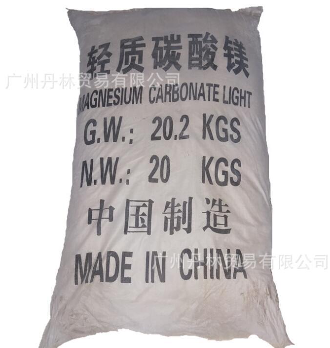 Muối vô cơ / muối khoáng cacbonat magiê cacbonat muối vô cơ