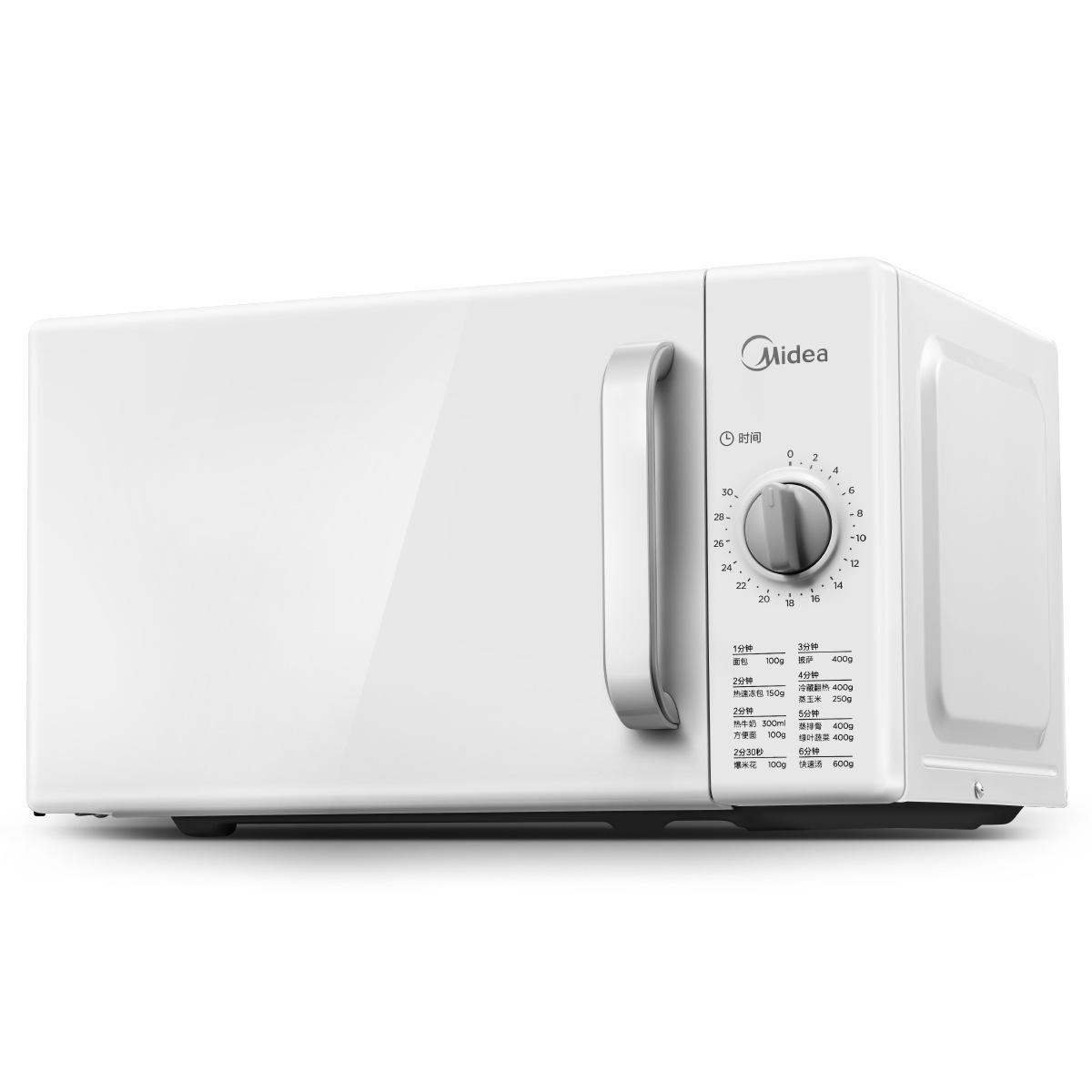 Midea Lò vi sóng, lò nướng / Midea M1-201A microwave mini turntable multi-function household genuine
