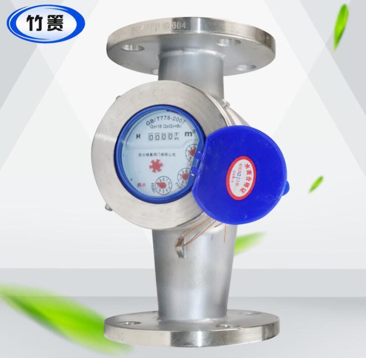 Đồng hồ nước Nhà sản xuất bán buôn chịu ăn mòn thép không gỉ có thể được dung nạp axit 304 mét Frank