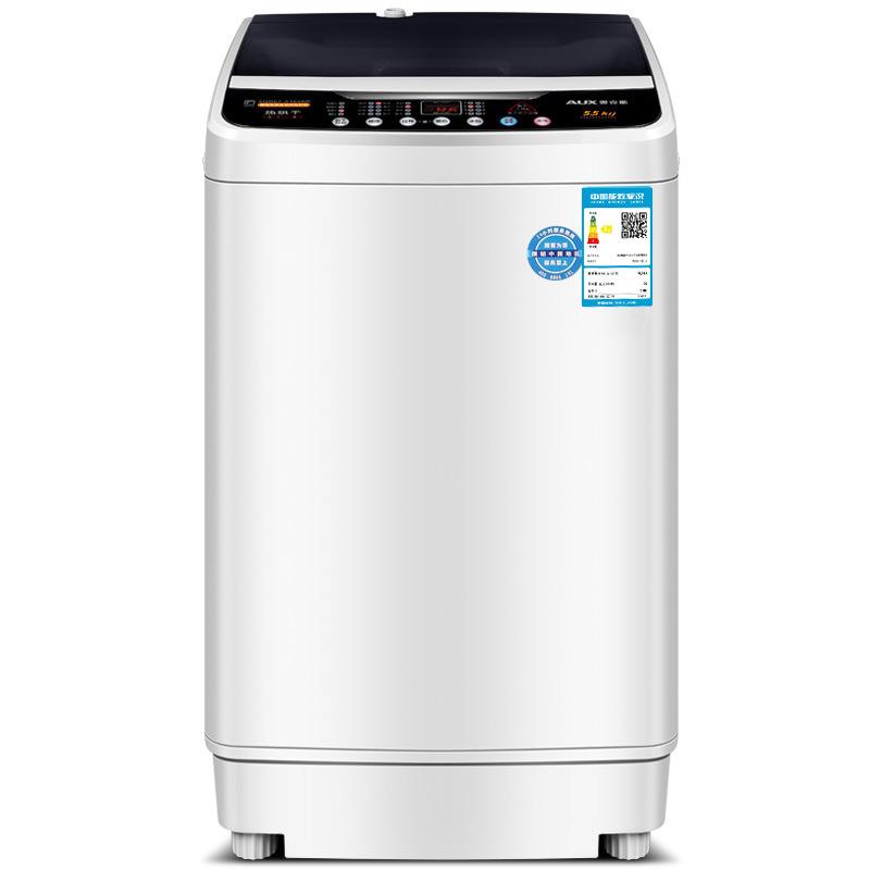 Máy giặt tự động AUX / XQB75-A1658R có máy sấy và tiệt trùng