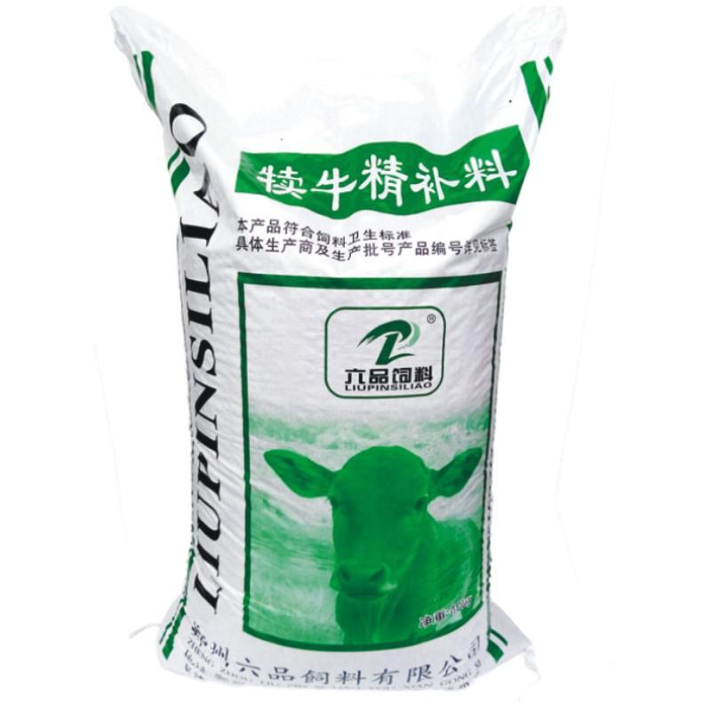 Thức ăn cho bò Nhà máy bán trực tiếp hạt bê là tốt, không tiêu chảy, sản xuất nhanh, thức ăn gia súc