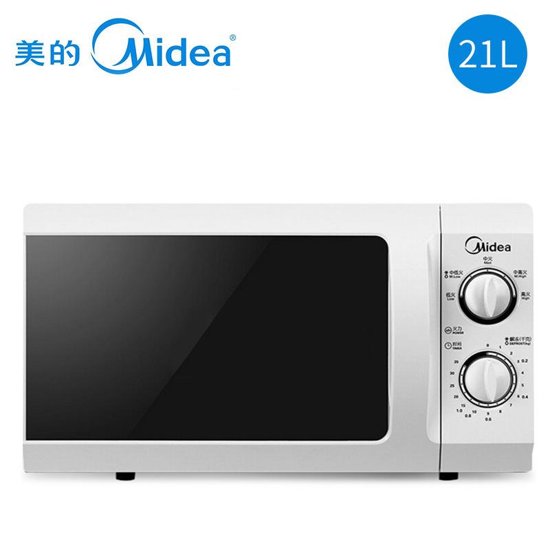 Midea Lò vi sóng, lò nướng / Midea M1-L213B/201A microwave oven genuine mechanical turntable home 20