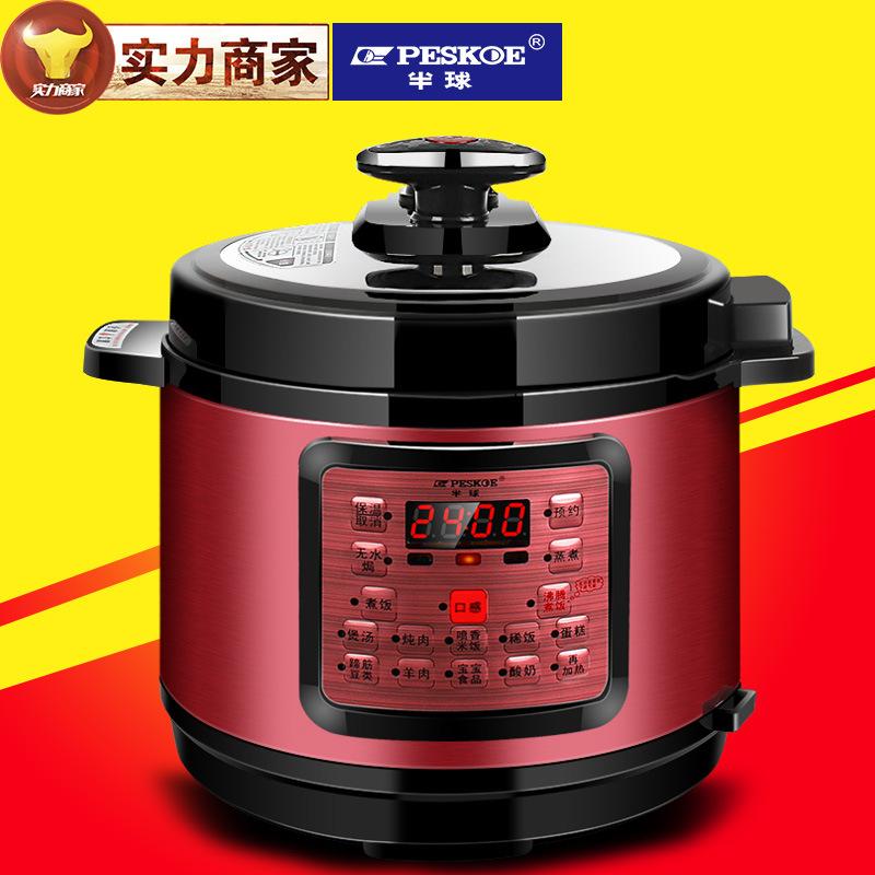 BANQIU Nồi cơm điện Manufacturers wholesale hemisphere pressure cooker 5L intelligent pressure cooke