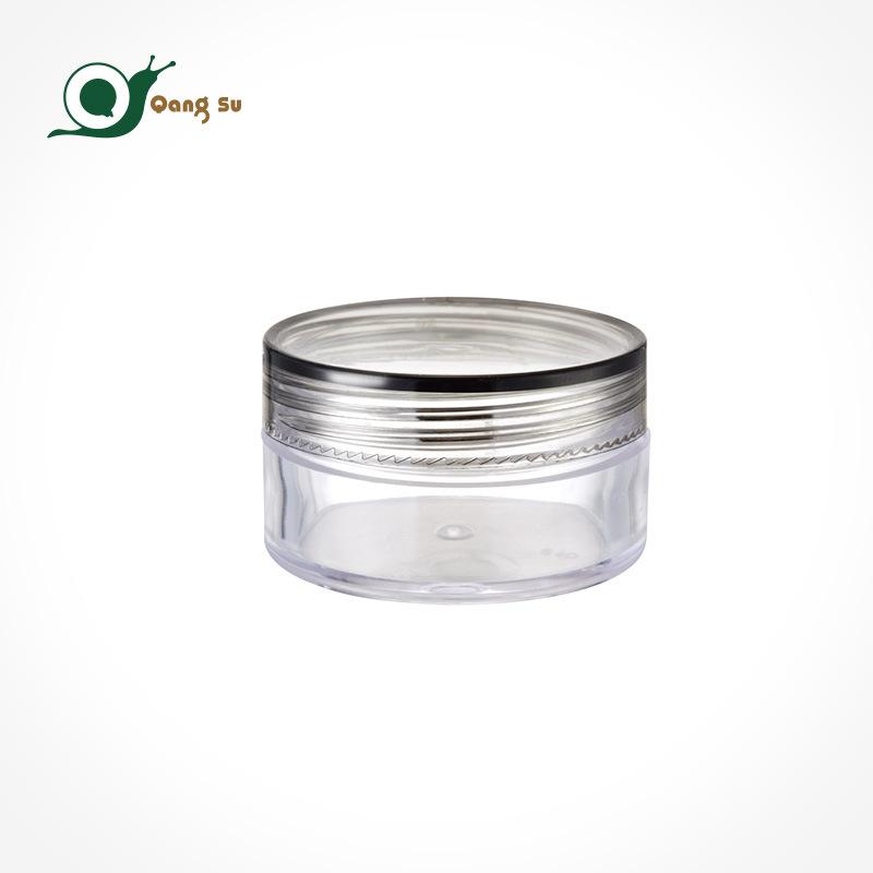 Icycv NLSX bao bì 10g gram PS nguyên liệu kem chai dùng thử mẫu chai mỹ phẩm đóng gói hộp kem hộp ke