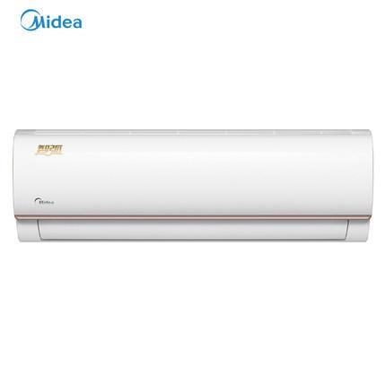 Máy lạnh hồ quang lớn 1,5 lần thay đổi tần số thông minh treo tường và điều hòa không khí làm mát KF