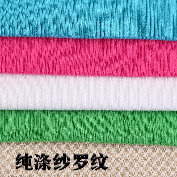 TANGYAO Vải Rib bo Nhà máy bán buôn Xylanh vải 2 * 2 Vải sợi polyester nguyên chất vải thấm hút