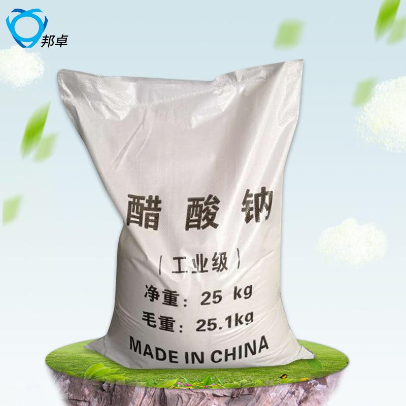 BANGZHUO Axit Cacboxylic Bán buôn tại chỗ công nghiệp tiêu chuẩn quốc gia xử lý nước thải natri acet