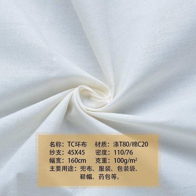 KEHAO Vải mộc pha Dệt vải pha trộn TC màu xám vải cotton polyester 11076tc vải cotton TC