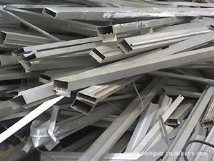 Phế thải kim loại Sán dây phế liệu kim loại tái chế bảng giá thị trường phế liệu khối nhôm tái chế g