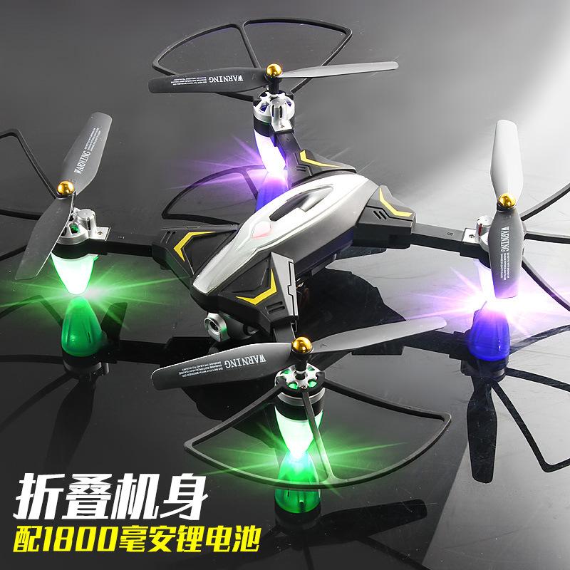CANHANGZHE Flycam Mô hình nổ cố định tuổi thọ pin cao và dài drone wifi trên không gấp máy bay bốn t