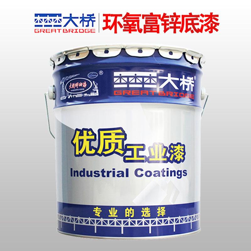DAQIAO Sơn Cầu sơn epoxy giàu sơn kẽm chống rỉ sơn kim loại kết cấu thép sơn nhà sản xuất sơn đặc bi