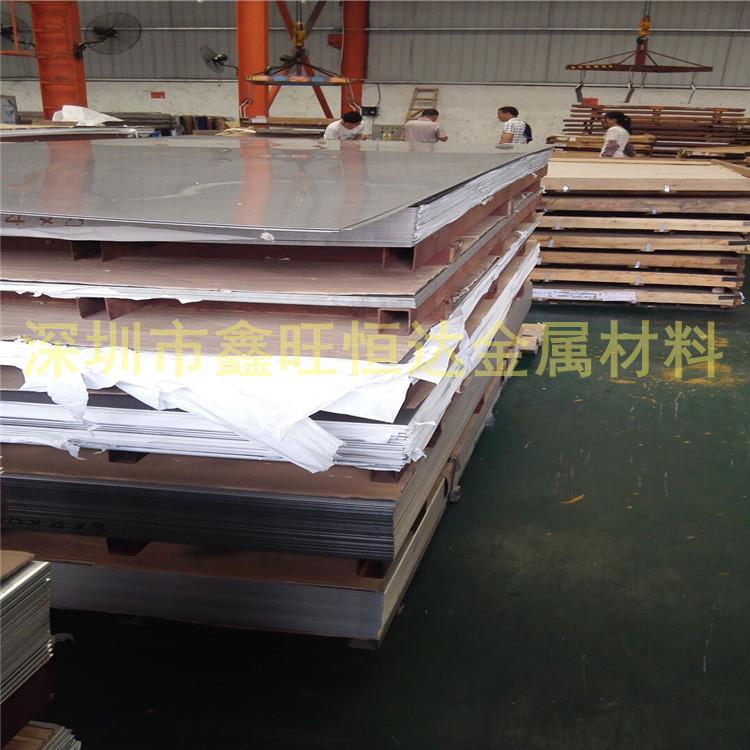 LIANZHONG Vật liệu kim loại Nhà máy sản xuất vật liệu trực tiếp hạng nhất Lianzhong Angang 201 tấm i
