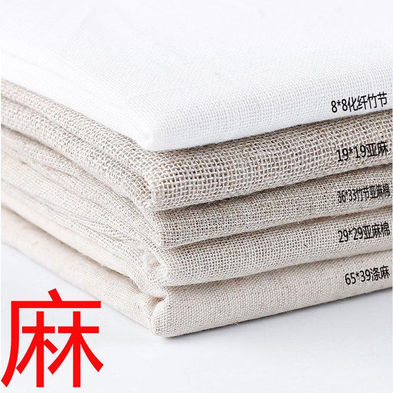 WEIZHENG Vải Hemp mộc Vải gai dầu vải lanh vải bông túi vải chất liệu lót vải nhà quà tặng trang trí